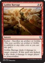 ゴブリンの連射/Goblin Barrage 【英語版】 [DOM-赤U]《状態:NM》