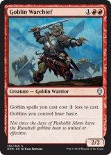 ゴブリンの戦長/Goblin Warchief 【英語版】 [DOM-赤U]《状態:NM》