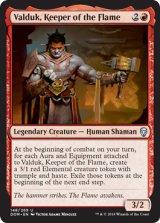 炎の番人、ヴァルダーク/Valduk, Keeper of the Flame 【英語版】 [DOM-赤U]《状態:NM》