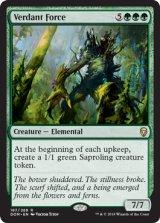 新緑の魔力/Verdant Force 【英語版】 [DOM-緑R]《状態:NM》