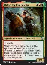炎矢師、ハラー/Hallar, the Firefletcher 【英語版】 [DOM-金U]《状態:NM》