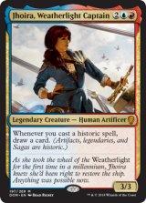 ウェザーライトの艦長、ジョイラ/Jhoira, Weatherlight Captain 【英語版】 [DOM-金MR]《状態:NM》