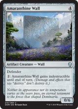 悠久の壁/Amaranthine Wall 【英語版】 [DOM-灰U]《状態:NM》