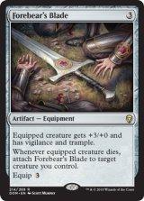先祖の刃/Forebear's Blade 【英語版】 [DOM-灰R]