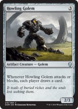 吠えたけるゴーレム/Howling Golem 【英語版】 [DOM-灰U]