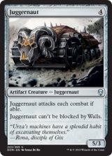 巨大戦車/Juggernaut 【英語版】 [DOM-灰U]《状態:NM》