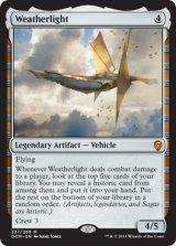 ウェザーライト/Weatherlight 【英語版】 [DOM-灰MR]《状態:NM》