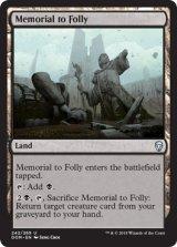 愚蒙の記念像/Memorial to Folly 【英語版】 [DOM-土地U]《状態:NM》