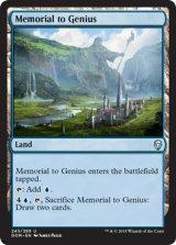 天才の記念像/Memorial to Genius 【英語版】 [DOM-土地U]《状態:NM》