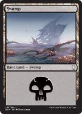 沼/Swamp No.259 【英語版】 [DOM-土地C]