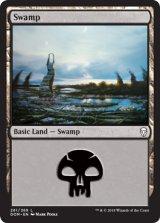 沼/Swamp No.261 【英語版】 [DOM-土地C]