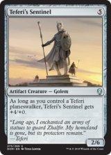 テフェリーの歩哨/Teferi's Sentinel 【英語版】 [DOM-灰U]