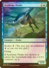 [FOIL] アカデミーのドレイク/Academy Drake 【英語版】 [DOM-青C]