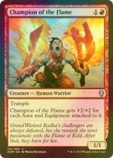 [FOIL] 炎のチャンピオン/Champion of the Flame 【英語版】 [DOM-赤U]