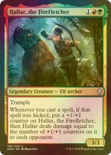 [FOIL] 炎矢師、ハラー/Hallar, the Firefletcher 【英語版】 [DOM-金U]