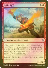[FOIL] 火拳の達人/Firefist Adept 【日本語版】 [DOM-赤U]