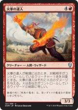 火拳の達人/Firefist Adept 【日本語版】  [DOM-赤U]《状態:NM》