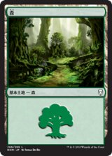 森/Forest No.266 【日本語版】 [DOM-土地C]