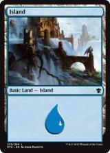 島/Island No.255 【英語版】 [DTK-土地]《状態:NM》