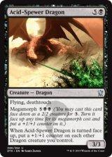 吐酸ドラゴン/Acid-Spewer Dragon 【英語版】 [DTK-黒U]