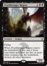 死致の執政/Deathbringer Regent 【英語版】 [DTK-黒R]