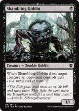 よろめくゴブリン/Shambling Goblin 【英語版】 [DTK-黒C]《状態:NM》