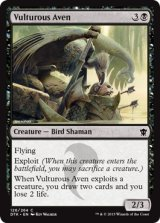 禿鷹エイヴン/Vulturous Aven 【英語版】 [DTK-黒C]