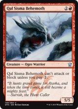 カル・シスマのビヒモス/Qal Sisma Behemoth 【英語版】 [DTK-赤U]《状態:NM》