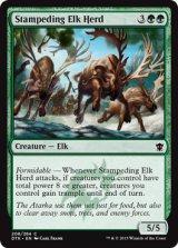 突進する大鹿の群れ/Stampeding Elk Herd 【英語版】 [DTK-緑C]