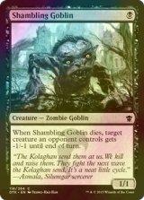 [FOIL] よろめくゴブリン/Shambling Goblin 【英語版】 [DTK-黒C]