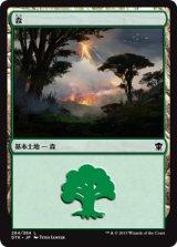 森/Forest No.264【日本語版】 [DTK-土地]《状態:NM》