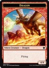 ドラゴン/DRAGON 【英語版】 [DTK-トークン]《状態:NM》