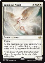 光明の天使/Luminous Angel 【英語版】[DVD-白R]