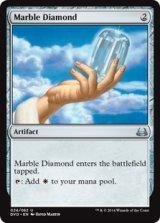 乳白色のダイアモンド/Marble Diamond 【英語版】[DVD-灰U]