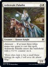 アーデンベイルの聖騎士/Ardenvale Paladin 【英語版】 [ELD-白C]《状態:NM》