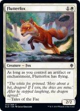羽ばたき狐/Flutterfox 【英語版】 [ELD-白C]