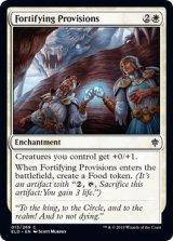 籠城の準備/Fortifying Provisions 【英語版】 [ELD-白C]《状態:NM》