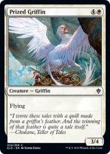尊きグリフィン/Prized Griffin 【英語版】 [ELD-白C]