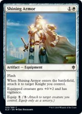 輝く鎧/Shining Armor 【英語版】 [ELD-白C]《状態:NM》