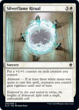 銀炎の儀式/Silverflame Ritual 【英語版】 [ELD-白C]