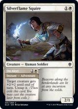 銀炎の従者/Silverflame Squire 【英語版】 [ELD-白C]