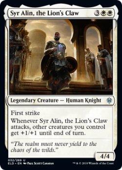 画像1: 獅子の爪、エイリン卿/Syr Alin, the Lion's Claw 【英語版】 [ELD-白U]