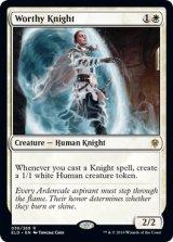 立派な騎士/Worthy Knight 【英語版】 [ELD-白R]