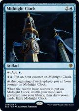 真夜中の時計/Midnight Clock 【英語版】 [ELD-青R]《状態:NM》