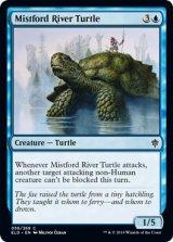 ミストフォードの亀/Mistford River Turtle 【英語版】 [ELD-青C]《状態:NM》