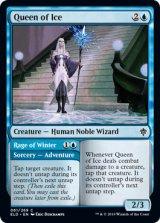 氷の女王/Queen of Ice 【英語版】 [ELD-青C]《状態:NM》
