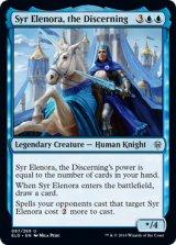 具眼の主、エレノラ卿/Syr Elenora, the Discerning 【英語版】 [ELD-青U]《状態:NM》