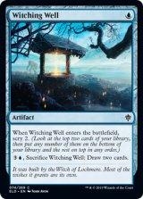 魔法の井戸/Witching Well 【英語版】 [ELD-青C]《状態:NM》