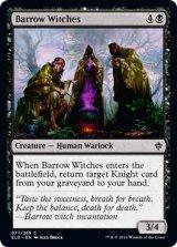 墳丘の魔女/Barrow Witches 【英語版】 [ELD-黒C]《状態:NM》