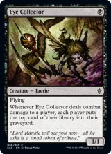 目玉収集家/Eye Collector 【英語版】 [ELD-黒C]《状態:NM》